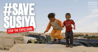 Save Our Village from Israeli Bulldozers