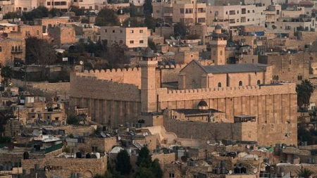 UNESCO: Hebron Palestine World Heritage