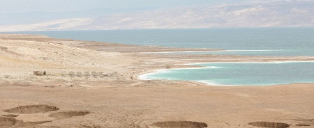 Hints of Disaster Found under Dead Sea